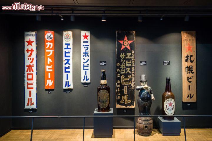 Le foto di cosa vedere e visitare a Sapporo