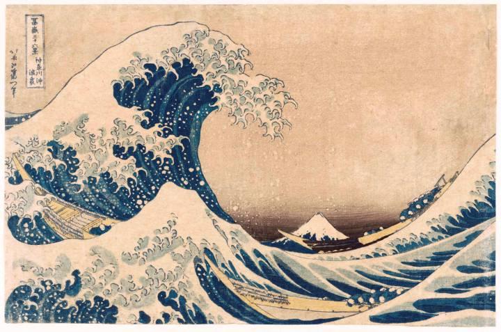 Hokusai Hiroshige. Oltre l'onda Bologna