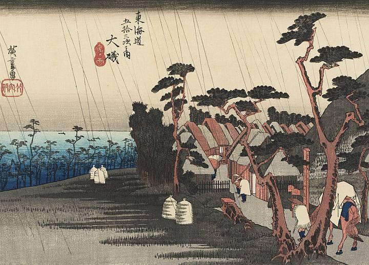 Hiroshige. Visioni dal Giappone Roma