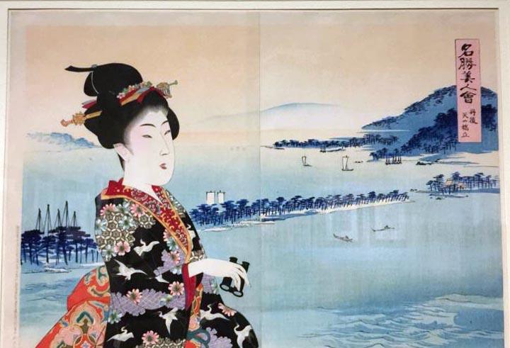 Giappone. Storie d'amore e guerra Bologna
