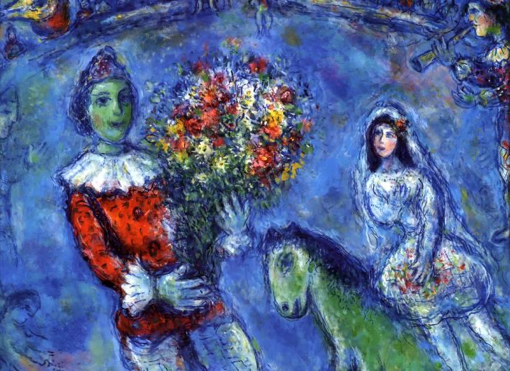 Chagall. Colore e magia Asti